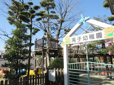 幼稚園実習 最終日