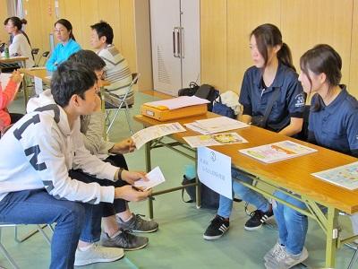 名古屋市民間保育連盟就職説明会